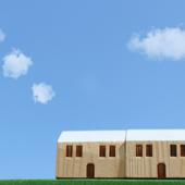 店舗や事務所を住居に変えたら、この申告で固定資産税が激減する